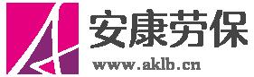 新万博苹果下载官方网站同安安康万博手机客户端安卓版有限公司